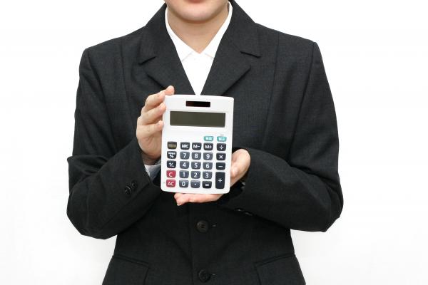 ご請求書内容に記載のご入金日付までに指定の方法で決済をお願いします。決済手段に関しましては、口座振込・現金決済・クレジット決済からお選び頂けます。※状況により手段は限定される場合がございますので予めご了承ください。・前払いでのお支払が無い場合は、ご入居をお断りする場合があります・クレジット決済の場合は信用取引のため、領収書は発行できません。