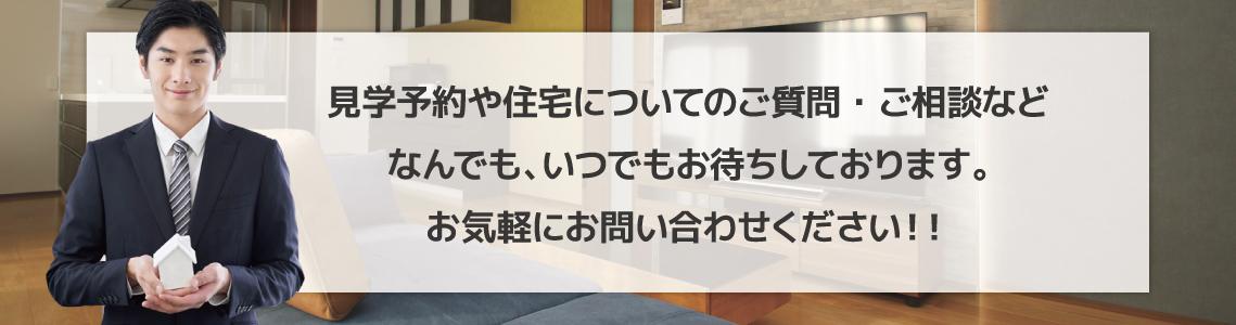 長野県内の、【中古売住宅】・【新築土地付き建売住宅】・【中古マンション】の売出し中物件をご紹介いたします。