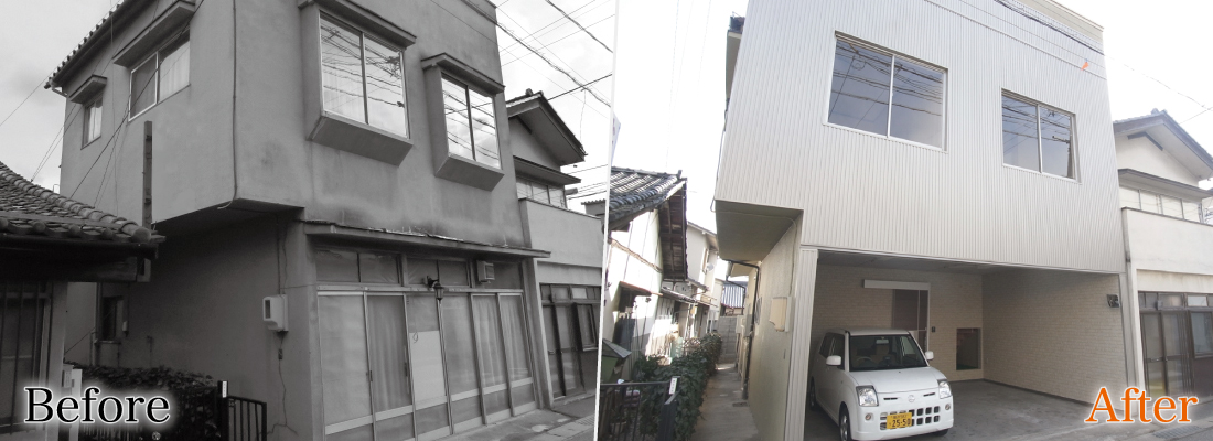 松本市北深志で実施した、狭小地リフォーム預かり君リフォーム事例のビフォーアフターです。